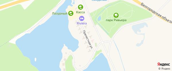 Прелестная улица на карте поселка Разумного с номерами домов