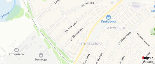 Улица Некрасова на карте поселка Разумного с номерами домов