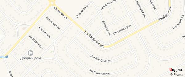 1-я Вербная улица на карте Новосадового поселка с номерами домов