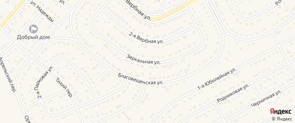 Зеркальная улица на карте Новосадового поселка с номерами домов