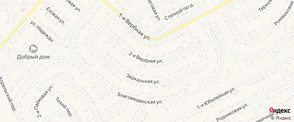 2-я Вербная улица на карте Новосадового поселка с номерами домов