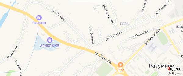 Улица Есенина на карте поселка Разумного с номерами домов