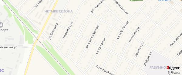 Улица Сергея Котова на карте поселка Разумного с номерами домов