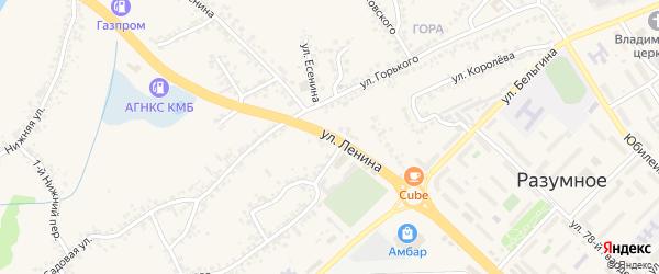 Улица Ленина на карте поселка Разумного с номерами домов