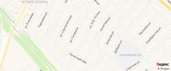 Улица Н.В.Гоголя на карте поселка Разумного с номерами домов