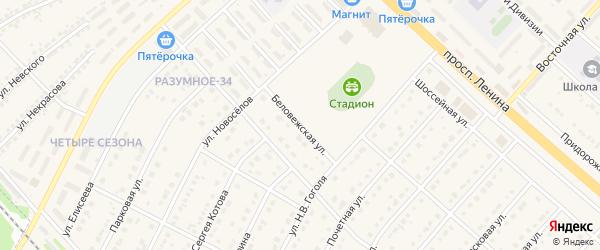 Беловежская улица на карте поселка Разумного с номерами домов