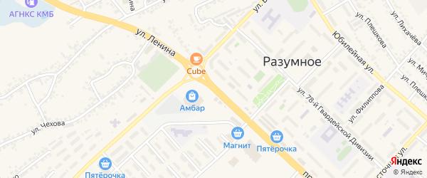 Проспект Ленина на карте поселка Разумного с номерами домов