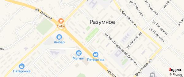 Сиреневый бульвар на карте поселка Разумного с номерами домов