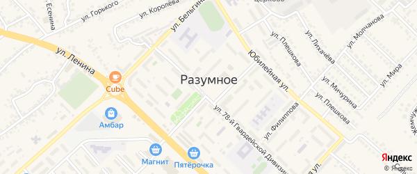 Грибная улица на карте поселка Разумного с номерами домов