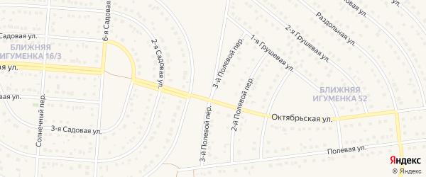 3-й Полевой переулок на карте села Ближней Игуменки с номерами домов