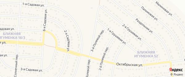 4-й Полевой переулок на карте села Ближней Игуменки с номерами домов