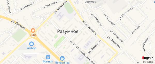 Улица Скворцова на карте поселка Разумного с номерами домов