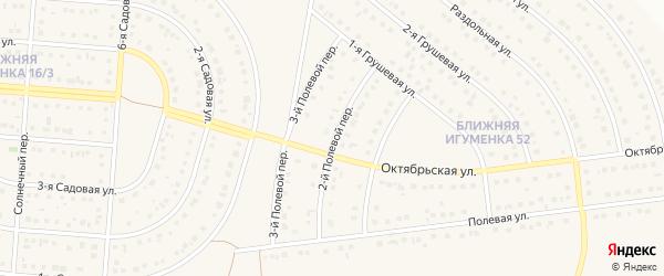 2-й Полевой переулок на карте села Ближней Игуменки с номерами домов