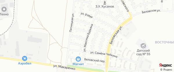 Улица Максима Бурьяна на карте Белгорода с номерами домов