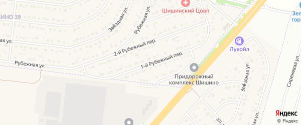 Рубежный 1-й переулок на карте села Шишино с номерами домов