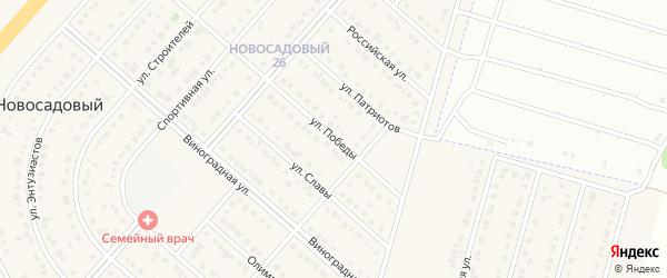 Улица Победы на карте Новосадового поселка с номерами домов