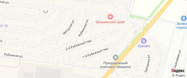 Рубежный 2-й переулок на карте села Шишино с номерами домов