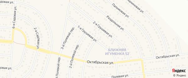 1-я Грушевая улица на карте села Ближней Игуменки с номерами домов