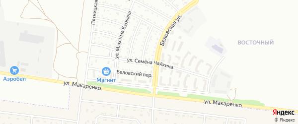 Улица Семена Чайкина на карте Белгорода с номерами домов