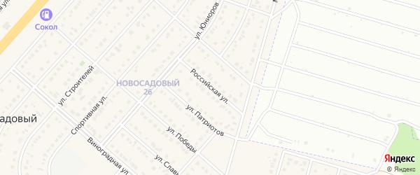 Российская улица на карте Новосадового поселка с номерами домов