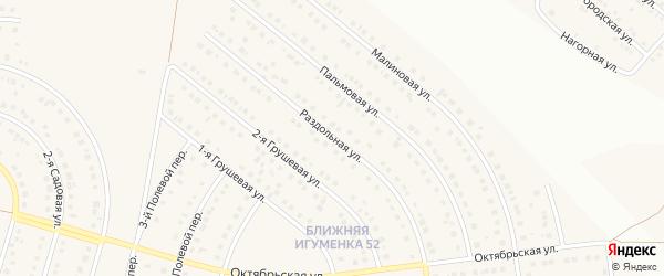 Раздольная улица на карте поселка Разумного с номерами домов