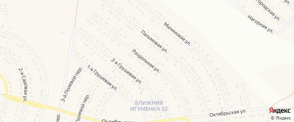 Раздольная улица на карте села Ближней Игуменки с номерами домов