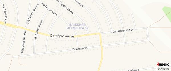 Октябрьская улица на карте села Ближней Игуменки с номерами домов