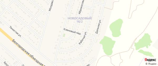 Кленовый переулок на карте Новосадового поселка с номерами домов