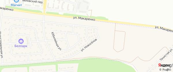 Переулок Новоселов на карте Беловского села с номерами домов