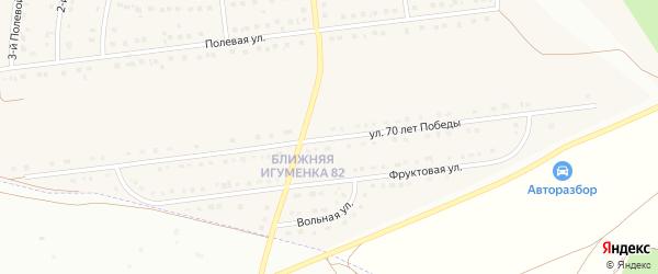 Улица Победы на карте поселка Разумного с номерами домов