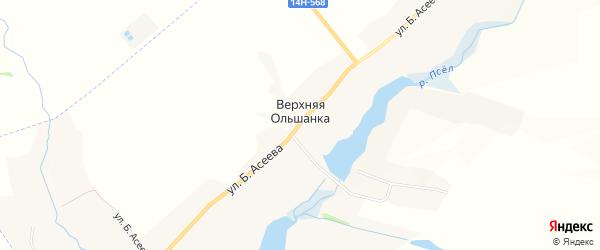 Карта хутора Верхней Ольшанки в Белгородской области с улицами и номерами домов