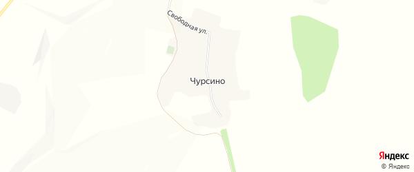 Карта села Чурсино в Белгородской области с улицами и номерами домов