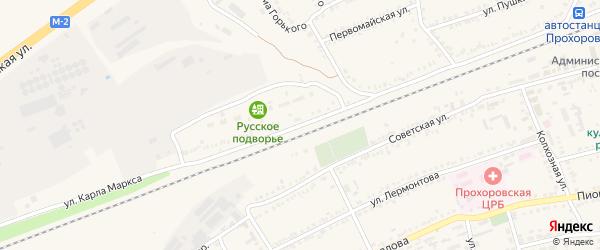 Улица К.Маркса на карте поселка Прохоровка с номерами домов
