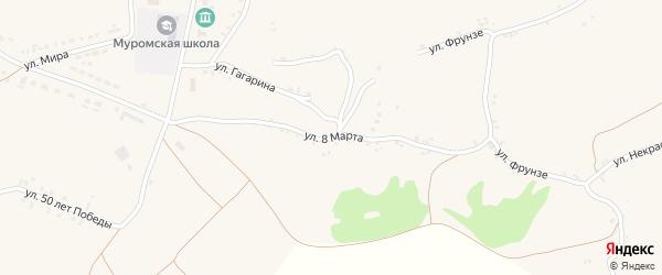 Улица 8 Марта на карте села Мурома с номерами домов