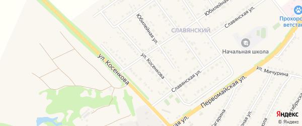 Улица Косенкова на карте поселка Прохоровка с номерами домов