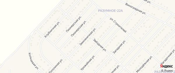 Земляничная улица на карте поселка Разумного с номерами домов