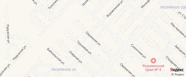 Овражная улица на карте поселка Разумного с номерами домов