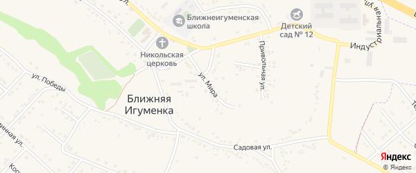 Улица Мира на карте села Ближней Игуменки с номерами домов