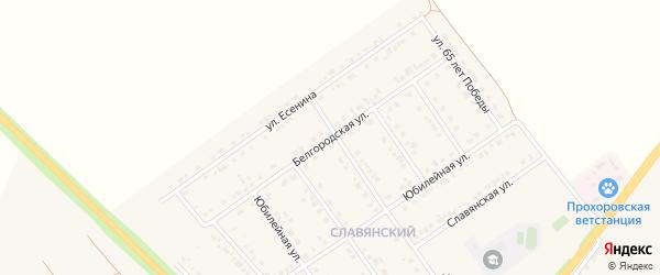 Белгородская улица на карте поселка Прохоровка с номерами домов