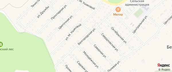Белгородская улица на карте Беловского села с номерами домов