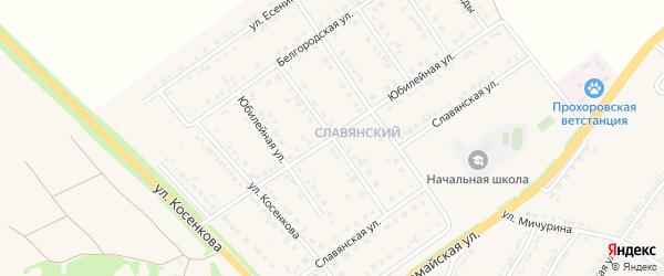 Славянский переулок на карте поселка Прохоровка с номерами домов