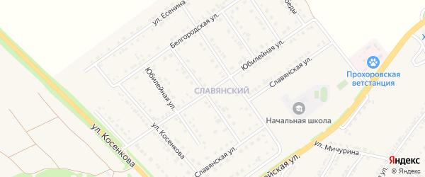 Юбилейная улица на карте поселка Прохоровка с номерами домов