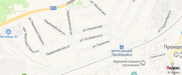 Улица Н.Островского на карте поселка Прохоровка с номерами домов