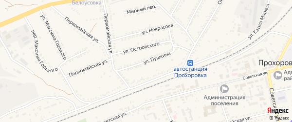 Улица Пушкина на карте поселка Прохоровка с номерами домов