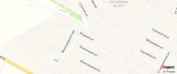 Ягодная улица на карте села Севрюково с номерами домов