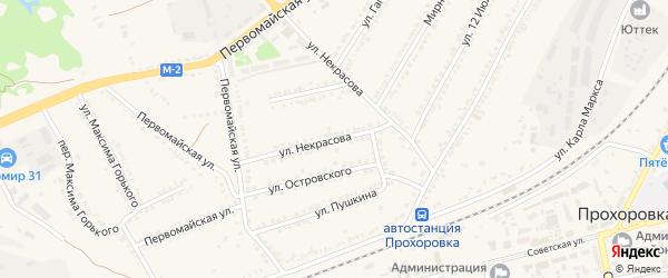 Улица Некрасова на карте поселка Прохоровка с номерами домов