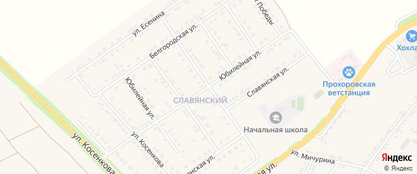 Школьный переулок на карте поселка Прохоровка с номерами домов