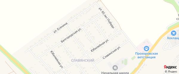 Юбилейный переулок на карте поселка Прохоровка с номерами домов