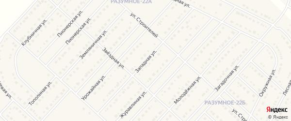 Западная улица на карте поселка Разумного с номерами домов