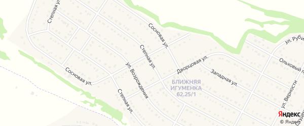Степная улица на карте села Ближней Игуменки с номерами домов